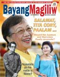 Sagada Cave Connection Article on Bayang Magiliw Magazine (Bahrain)