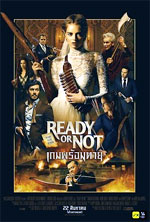 Movie Review: Ready or Not (2019)