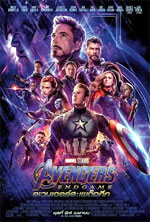 Movie Review: Avengers: Endgame (2019)