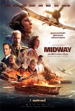 Movie Review: Midway (2019)