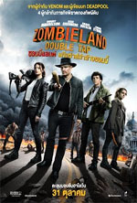 Movie Review: Zombieland: Double Tap (2019)