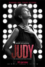 Movie Review: Judy (2019)