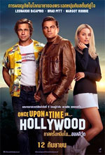 Movie Review: Once Upon a Time in Hollywood (2019)