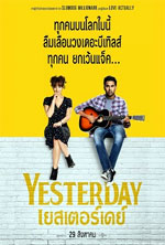 Movie Review: Yesterday (2019)