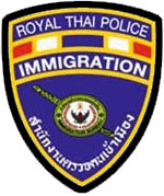 Full-Body Ocular by the Immigration Officer in Mae Sot, Thailand