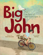 Big John: The Life Story of John Gokongwei Jr.