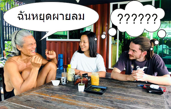 Learning the Thai Language